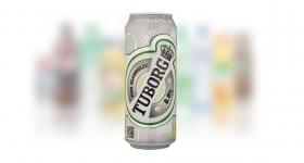 Tuborg fără alcool